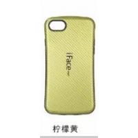 供应iFacemall iPhone7Plus手机壳 防摔保护套 碳纤纹手机壳