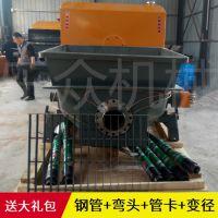 卧式二次构造柱泵 细石混凝土浇筑泵砂浆上料机乐众新型液压输送泵