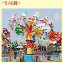新款中型游乐设备风筝飞行游乐项目火热进行中