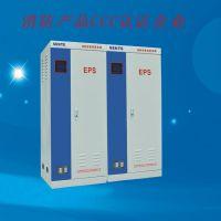 威宣电气 EPS应急电源 EPS-5.5KW消防应急电源