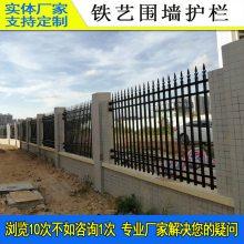 楼顶加高护栏批发价|儋州保税区围墙围栏|三亚坟场防护栅栏|钢材 中护围栏集团厂家