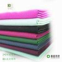 供应BCI良好棉布46*28纯棉平纹布箱包家纺12安帆布经纬有机棉布