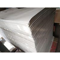包装纸厂家 30g塞包纸 塞鞋纸 填充纸 五金、电镀、玻璃、镜片的包装纸