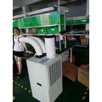 供应DAKC-45多乐信橡胶颗粒降温冷气机