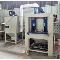 供应深圳玻璃转盘喷砂机 不锈钢自动转盘喷砂机生产厂家