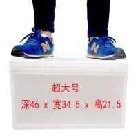 可折叠自由组合抽屉式塑料收纳柜大号透明收纳箱叠加整理收纳盒