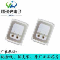 厂家直销2835led灯珠0.2W 2835黄光灯珠 晶元芯片封装led发光二极管