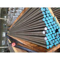 无锡30CrMnSiA调质圆钢,直径10-130mm,长度2-7m,感应热处理