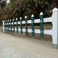 新农村建设护栏 北京公园草池小栅栏 哈尔滨草坪围栏