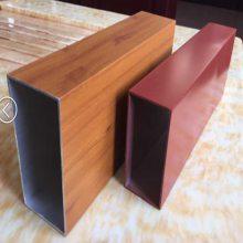 苏州木纹铝方通厂家-欧百建材