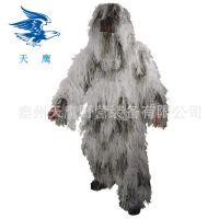 厂家直销 毛刺吉利伪装服 户外白色毛丝伪装衣 均码现货