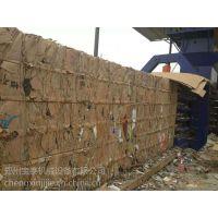 二手废纸打包机 质量可靠 低价出售