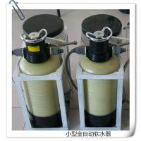 软化水设备 除水垢过滤设备找晨兴专业制造商 品类齐全 价更低