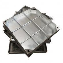 不锈钢井盖 不锈钢下沉式方井盖 厂家价格