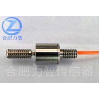 合肥力智LZ-WXL2微型拉压力传感器