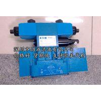 液压系统威格士比例阀KDG5V733C170NXTMUH110