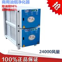 湛江广杰厂家供应24000风量低空静电式油烟净化器 除油烟效果98% 板式电场