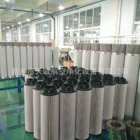 风电齿轮箱滤芯MEH1449RNTF10N/M50天诚供应