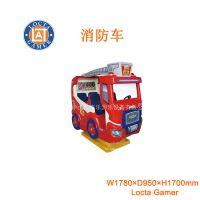 供应中山泰乐游乐制造 中小型室内外游乐设备摇摆机 摇摇车 消防车,按钮拍键,方向盘(TL-20)