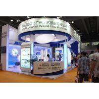供应二十届广州国际不锈钢工业展览会展位,广州巨浪2019年不锈钢展,12800元一个9平方米展位。