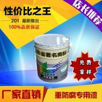 专业生产醇酸沥青漆 联迪