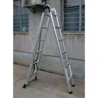铝合金A人字梯子四折平台多功能折叠伸缩 家用工程两用