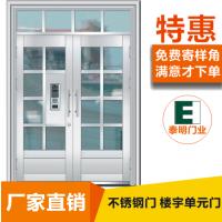 唐山单元门|小区单元门|不锈钢单元门生产厂家-唐山泰明门业