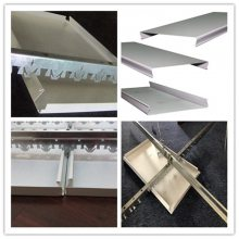 长沙铝扣板铝天花 德普龙厨卫天花吊顶 厂家销售