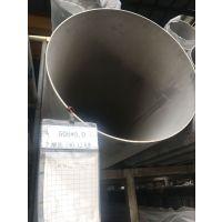 盘 县外径508x5.0厚304不锈钢工业管规格
