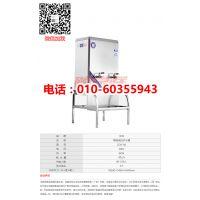 宏华ZDK-9A智能电控开水器