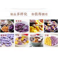 广西芋圆机芋圆机价格,南宁优质芋圆机批发/采购,芋圆机价格优惠