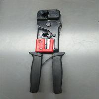 广阔供应376E水晶头网线钳 手动工具 网线钳