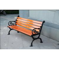 南京不规则公园椅定制 木制椅等户外设施(振兴工厂图)