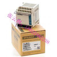 淄博三菱PLC模块Q03UDEHCPU