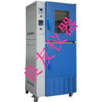 供应金坛良友LYHZ-12B组合式全温振荡培养箱 双层振荡培养箱 双温区振荡培养箱