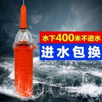 海上渔船渔网示位标 中科电 VAS9 网位仪 船用AIS避碰仪