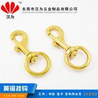东莞皮带扣定制厂家定做不锈钢钥匙扣 批发黄铜宠物狗扣