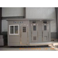 生产销售环保、移动卫生间、泡沫厕所免水型生态环保厕所