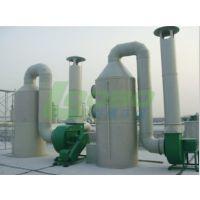 工业除臭除味净化设备 UV光解净化器路博环保