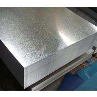 东莞提供DC03+ZE宝钢材质DC03+ZE镀锌板卷材料价格