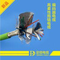 TRVVSP柔性电缆|拖链网线循环弯曲寿命为800万次