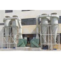 煤气静电除尘器构造工作原理及特点河北天宏