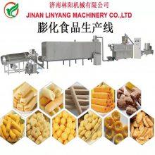 林阳新型膨化食品生产线