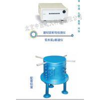 中西 (CJ 新款 建材放射性检测仪 )型号:CIT-3000F 库号:M407530