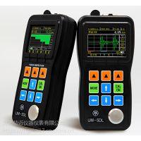 数显式电阻真空计直销 扬州数显式电阻真空计价格
