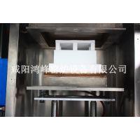 鸿峰牌超级活性炭专用活化碳化炉新型材料气氛保护焙烧
