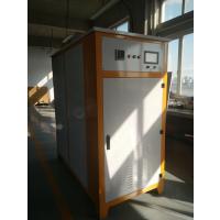 大型电磁采暖热水炉医院超市大型洗浴生活用水高效节能