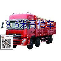 http://himg.china.cn/1/4_320_242568_800_500.jpg