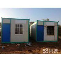北京二手住人集装箱活动房 二手岗亭 二手上下铺床出售