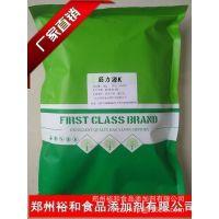 供应筋力源K生产厂家 粉丝粉条土豆粉宽粉増筋耐煮剂复配增稠剂
